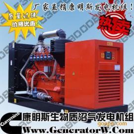 燃气发电机组、300KW沼气发电机、造纸厂专用沼气发电机组