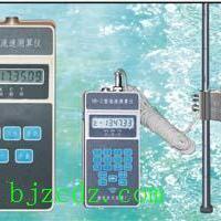 旋杯式流速仪 SY.34-45A