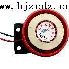 超响度报警喇叭 MM.10-12V/220V