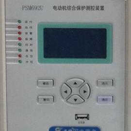 南京南自PST691U变压器综保保护装置