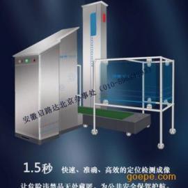 三维扫描透视X光机安检门 人体安全检测系统 安检扫描仪