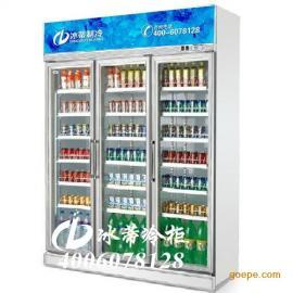 深圳龙岗水果保鲜价格【饮料展示柜】