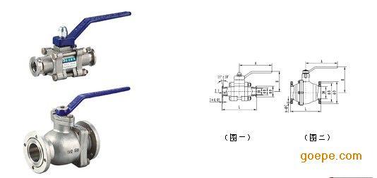 gu-40kf gu-50kf真空球阀图片