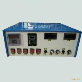 厂家批发最优质的电铸镍电源、电铸钨电源