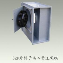 GZF-I开启式离心管道风机价格