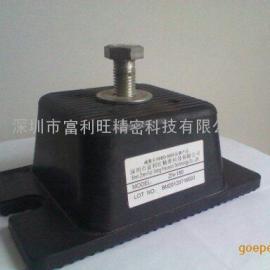 橡胶减震器 橡胶避震器 橡胶隔振器