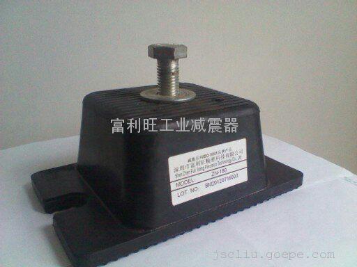 机械专用橡胶减震器厂家