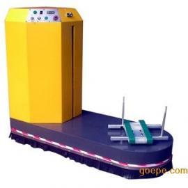 行李缠绕包装机(机场专用)