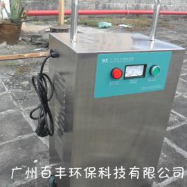 供应月饼食品车间臭氧消毒机
