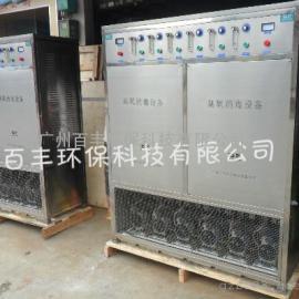 养殖场污水处理臭氧发生器