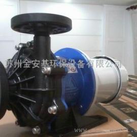 iwaki磁力泵MX-251CV5C-6