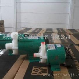 iwaki磁力泵MD-40RM-220N、MD-40RZM