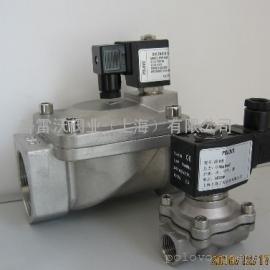 POP-20B不锈钢螺纹常闭式先导电磁阀