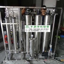 0.5T-H 二级反渗透(2010版药典 纯水 要求)