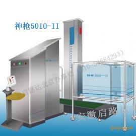 人体安检门 划时代智能安检门 X射线透视安检门