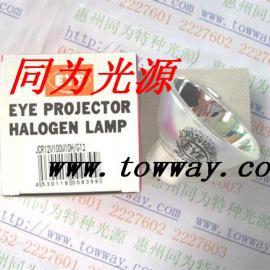 EYE JCR 12V100W分光光度计灯泡 长寿命灯杯