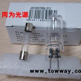 特殊灯泡EYE JCD 100V150W/L