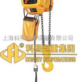 中日合资环链电动葫芦 2吨环链电动葫芦 环链电动葫芦价格