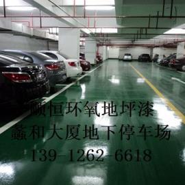 苏州停车场地坪、地下车库环氧地坪、划车位线、导线