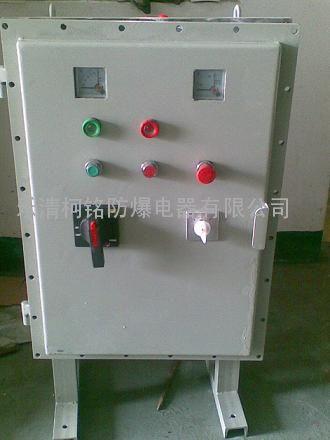 大尺寸钢板焊接防爆柜