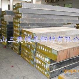 昆山三奥供应2767模具钢材