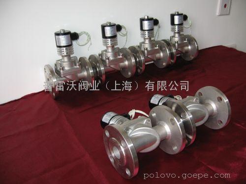 法兰高温电磁阀-法兰式高温电磁阀-蒸汽高温电磁阀图片