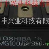东芝模块MG100J2YS50