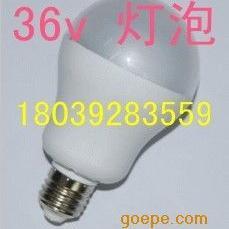 惠州36vled灯,机床led灯泡