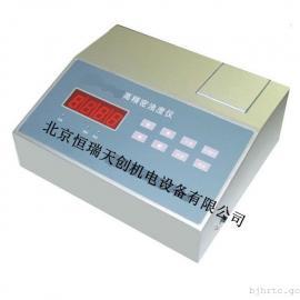 国产HR/TURB-2C高精度浊度仪