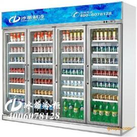 星星六门冰柜【便利店六门冰柜展示柜】