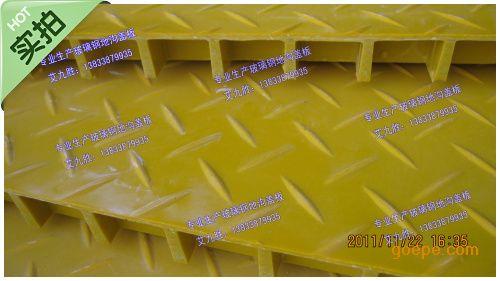 玻璃钢格栅板§玻璃钢防腐走廊§玻璃钢网格板价格