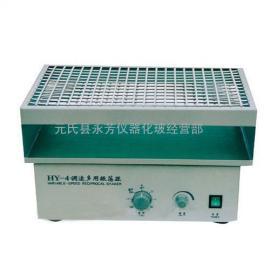 石家庄HY-4多功能振荡器 实验室仪器