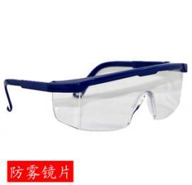 邦士度工业化学安全防护眼镜AL026防尘抗冲击眼镜