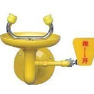 不锈钢紧急洗眼器台式洗眼器 WJH0759C 紧急洗眼器