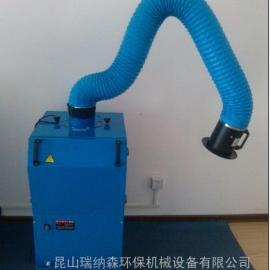 手工艺点焊——单机焊烟清灰器