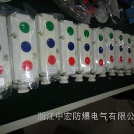 LA5821防爆控制按钮  防爆控制按钮开关价格