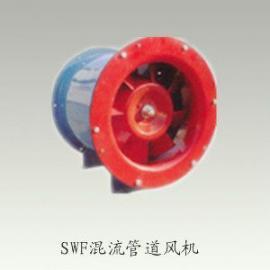 双速混流通风机SWF-II-8/6.5KW混流管道风机