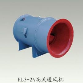 HL3-2A型低噪声混流风机价格 混流风机厂家