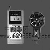 多功能风速仪,数字式风速仪,数显风速仪(数字风速表)