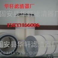 聚酯纤维覆膜无纺布滤筒 聚酯纤维除尘滤芯 滤筒