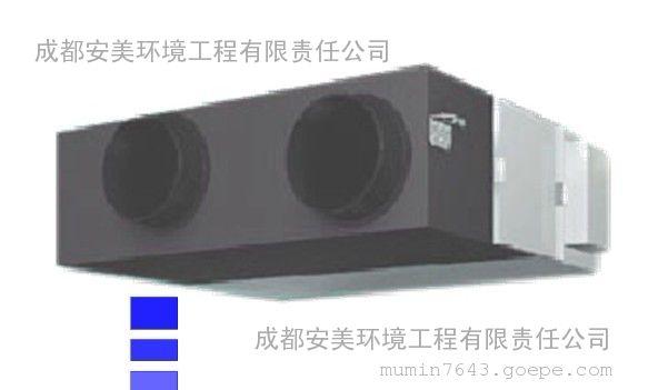 大金新风换气机/大金全热交器/成都大金中央空调