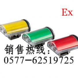 FL4800强光防爆方位灯,红闪灯,消防员方位灯
