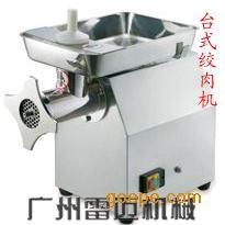 壹号生产小型不锈钢绞肉机