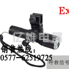 CBY5042B锂电强光防爆电筒,头盔佩戴式防爆电筒