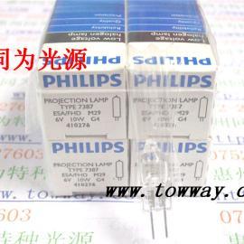 PHILIPS 7387 6V10W