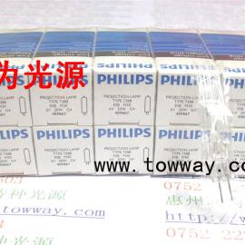 PHILIPS 7388 6V20W