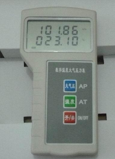 智能大气压力表 DPH-103 上海大气压力表