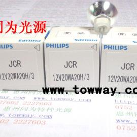 JCR 12V20WA20H/3 PHILIPS