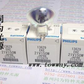 EKE PHILIPS 13629 21V150W