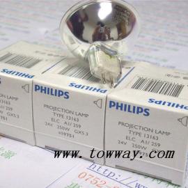 医疗仪器灯PHILIPS 13163 24V250W